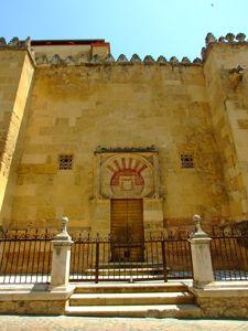 Catedral - Mezquita de Córdoba, Puerta de San Miguel