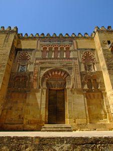 Catedral - Mezquita de Córdoba, Puerta del San Nicolás
