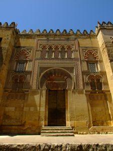 Catedral - Mezquita de Córdoba, Puerta del Baptisterio