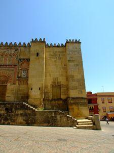 Catedral - Mezquita de Córdoba, Puerta del Sabat