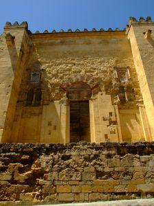 Catedral - Mezquita de Córdoba, Puerta del Sagrario