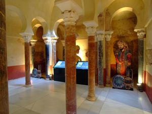Córdoba, Baños califales, sala templada