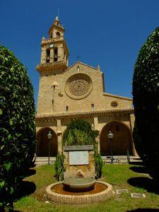 Córdoba, Alminar de la Mezquita del Príncipe al-Mugira