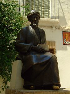 Córdoba, Maimónides