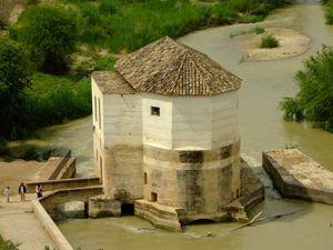 Córdoba, Molino de San Antonio
