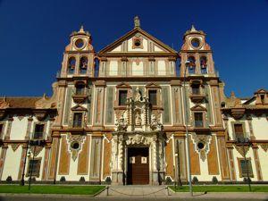 Córdoba, Convento de Nuestra Señora de la Merced, fachada principal