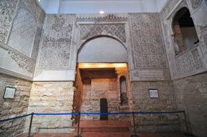Córdoba, Sinagoga, Oriental