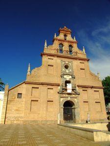 Córdoba, Santuario de Nuestra Señora de la Fuensanta, iglesia