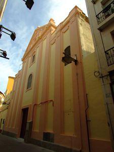 Córdoba, Oratorio de San Felipe Neri