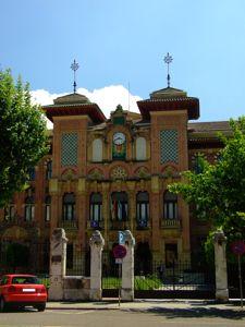 Córdoba, Rectorado Universitario, entrada principal