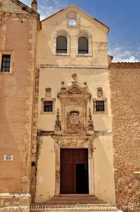 Cuenca, Antigua entrada principal del Convento de la Merced, actual entrada al Convento de las Esclavas del Santísimo Sacramento