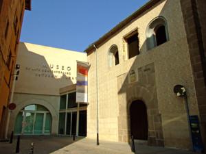 Segovia, Museo de Arte Contemporáneo Esteban Vicente