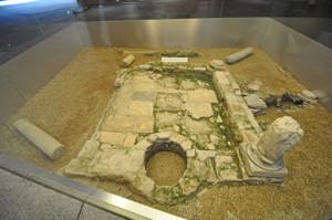 Antiquarium de Sevilla, Casa de las Yedras