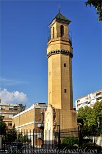 Sevilla, Exposición Iberoamericana de 1929, Torre-alminar del Pabellón de Córdoba