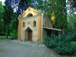 Parque de El Capricho, Ermita