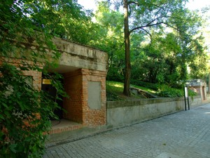 Parque de El Capricho, Búnker