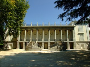 Parque de El Capricho, Palacio, fachada posterior