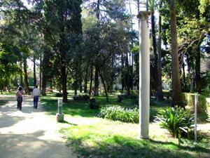 Reales Alcázares, Jardín inglés