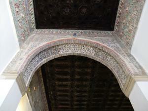 Reales Alcázares, Vestíbulo