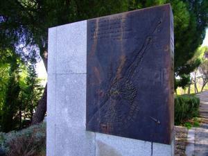 Villaviciosa de Odón, Relieve de Bronce 150 Aniversario Creación de la Primera Escuela de Ingenieros de Montes